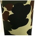 Pitcher SLEEVE Army Camo (Limited Supply)